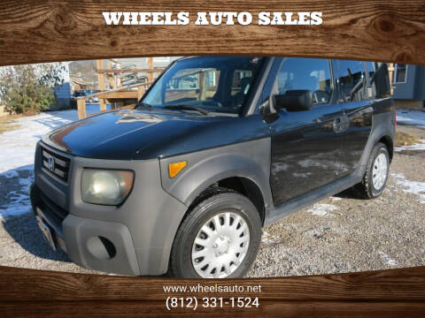 2008 Honda Element for sale at Wheels Auto Sales in Bloomington IN
