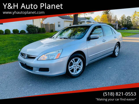 2006 Honda Accord for sale at Y&H Auto Planet in West Sand Lake NY