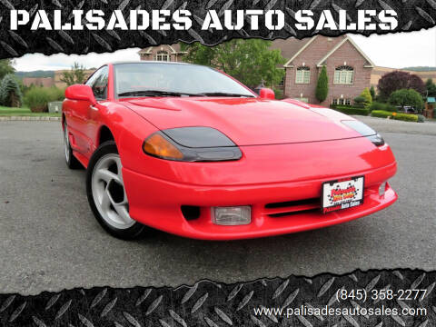 1991 Dodge Stealth for sale at PALISADES AUTO SALES in Nyack NY