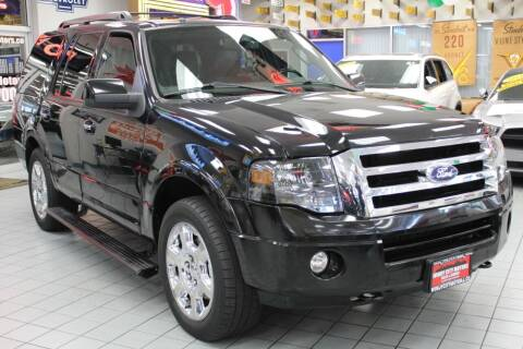 2014 Ford Expedition for sale at Windy City Motors in Chicago IL