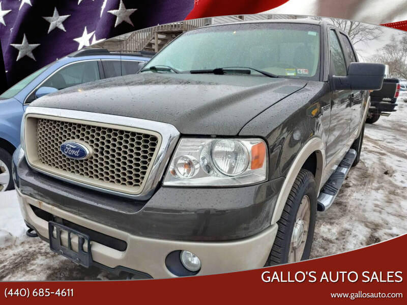 2007 Ford F-150 for sale at Gallo's Auto Sales in North Bloomfield OH