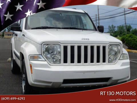 2008 Jeep Liberty for sale at RT 130 Motors in Burlington NJ