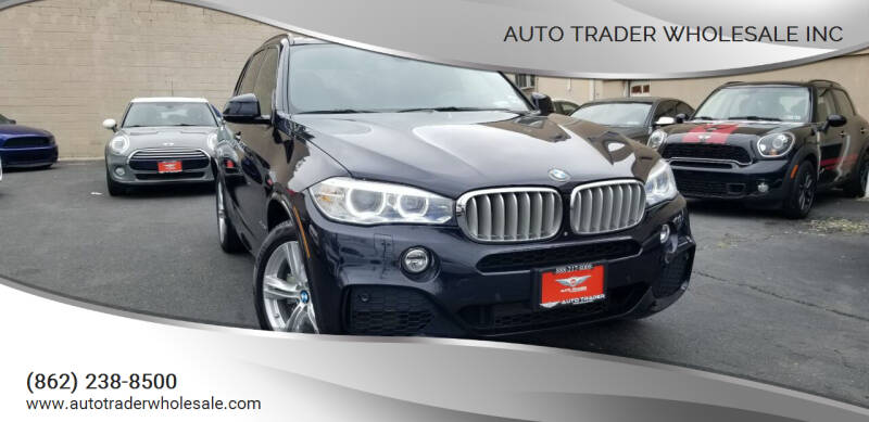 2016 BMW X5 for sale at Auto Trader Wholesale Inc in Saddle Brook NJ