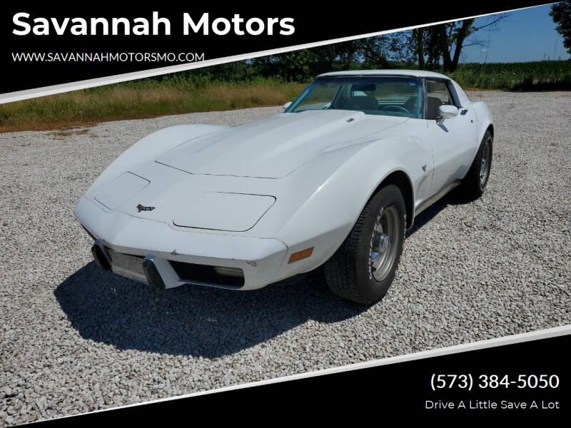 1977 Chevrolet Corvette for sale at Savannah Motors in Elsberry MO