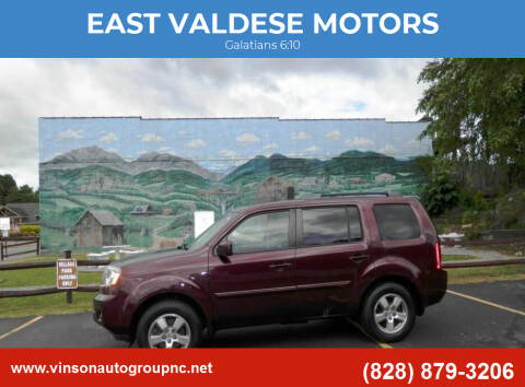 2009 Honda Pilot for sale at EAST VALDESE MOTORS / VINSON AUTO GROUP in Valdese NC