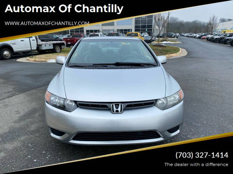 2007 Honda Civic for sale at Automax of Chantilly in Chantilly VA
