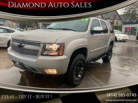 2008 Chevrolet Tahoe for sale at Diamond Auto Sales in Milwaukee WI