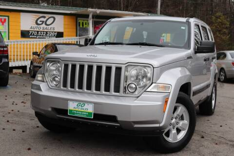 2011 Jeep Liberty for sale at Go Auto Sales in Gainesville GA