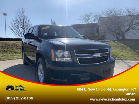 2009 Chevrolet Tahoe for sale at New Circle Auto Sales LLC in Lexington KY