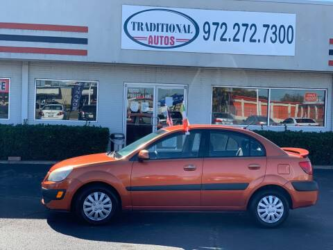 2008 Kia Rio for sale at Traditional Autos in Dallas TX