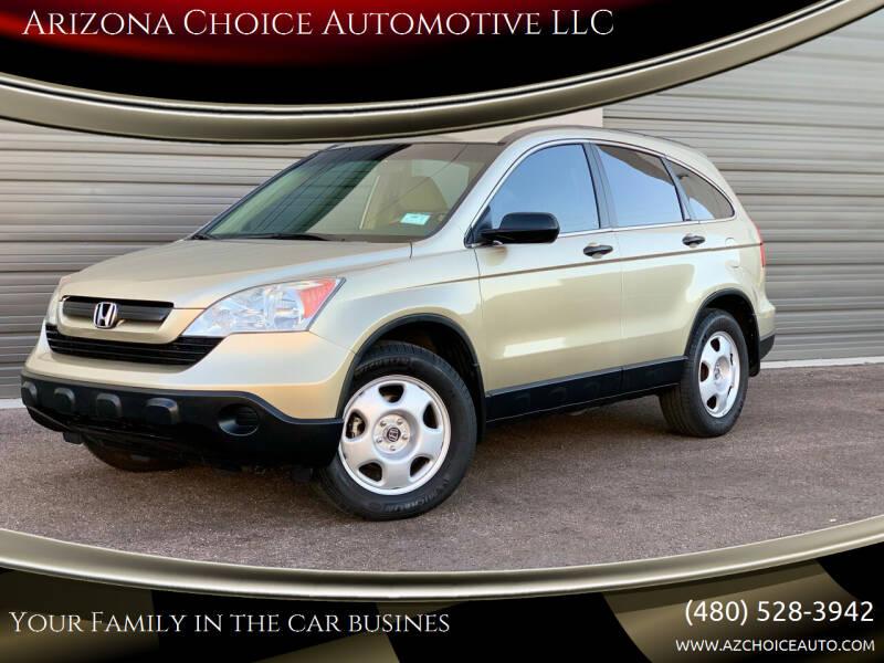 2009 Honda CR-V for sale at Arizona Choice Automotive LLC in Mesa AZ