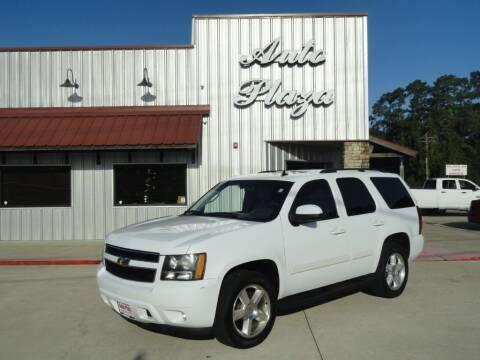 2008 Chevrolet Tahoe for sale at Grantz Auto Plaza LLC in Lumberton TX