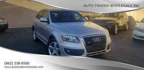 2012 Audi Q5 for sale at Auto Trader Wholesale Inc in Saddle Brook NJ