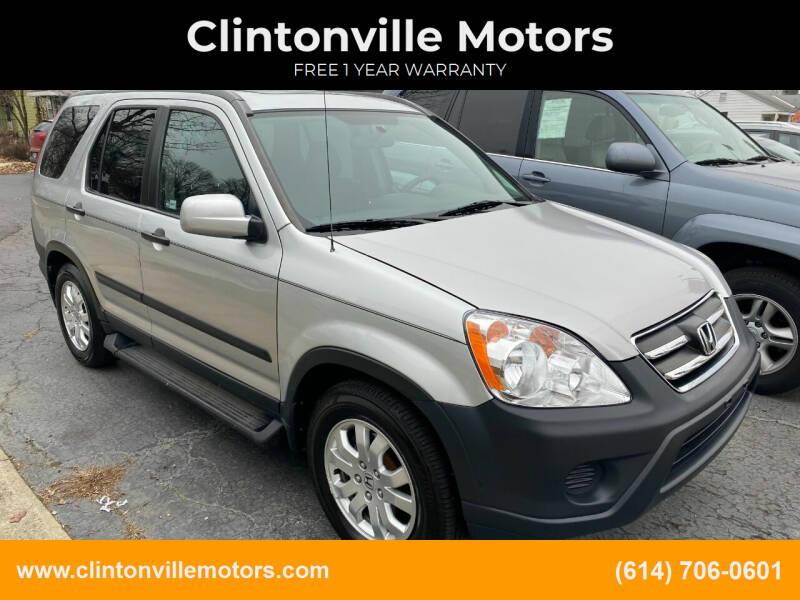 2006 Honda CR-V for sale at Clintonville Motors in Columbus OH