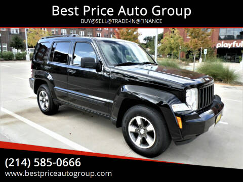 2008 Jeep Liberty for sale at Best Price Auto Group in Mckinney TX