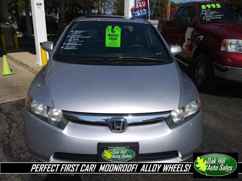 2007 Honda Civic for sale at Oak Hill Auto Sales of Wooster, LLC in Wooster OH