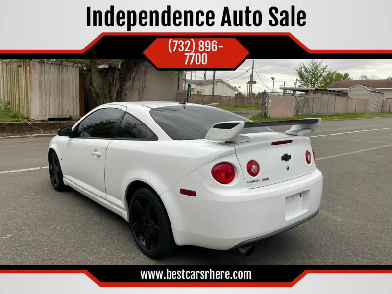 2008 Chevrolet Cobalt for sale at Independence Auto Sale in Bordentown NJ