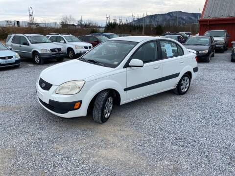 2008 Kia Rio for sale at Bailey's Auto Sales in Cloverdale VA