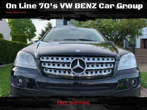 2007 Mercedes-Benz M-Class for sale at On Line VW BENZ 70'sCar Group in Warehouse CA