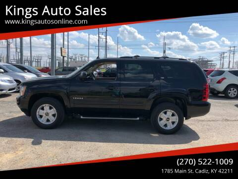 2010 Chevrolet Tahoe for sale at Kings Auto Sales in Cadiz KY