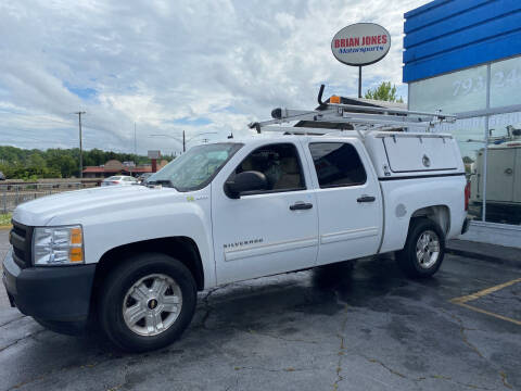 2012 Chevrolet Silverado 1500 Hybrid for sale at Brian Jones Motorsports Inc in Danville VA