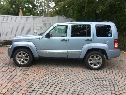 2012 Jeep Liberty for sale at King Auto Sales INC in Medford NY