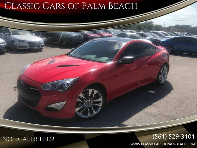 2013 Hyundai Genesis Coupe for sale at Classic Cars of Palm Beach in Jupiter FL