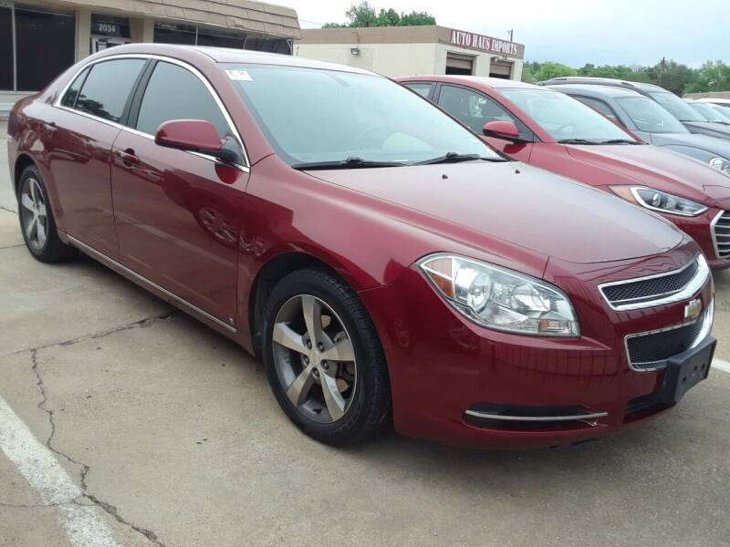 2009 Chevrolet Malibu for sale at Auto Haus Imports in Grand Prairie TX