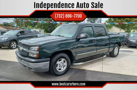 2004 Chevrolet Silverado 1500 for sale at Independence Auto Sale in Bordentown NJ