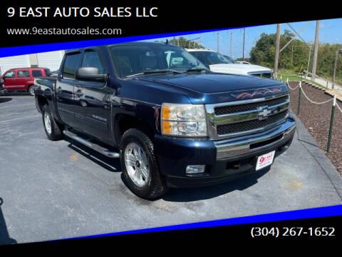 2011 Chevrolet Silverado 1500 for sale at 9 EAST AUTO SALES LLC in Martinsburg WV