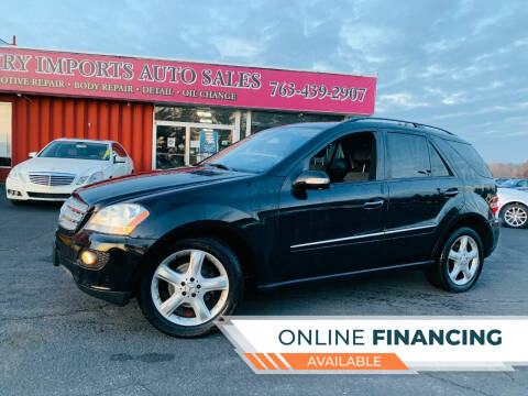 2006 Mercedes-Benz M-Class for sale at LUXURY IMPORTS AUTO SALES INC in North Branch MN