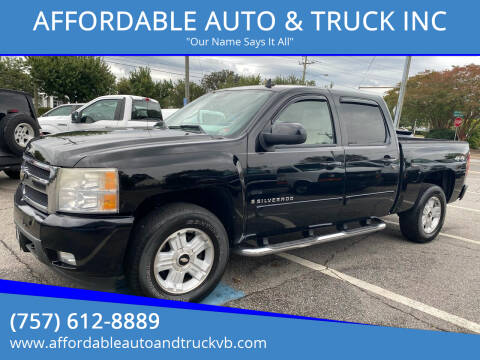 2008 Chevrolet Silverado 1500 for sale at AFFORDABLE AUTO & TRUCK INC in Virginia Beach VA