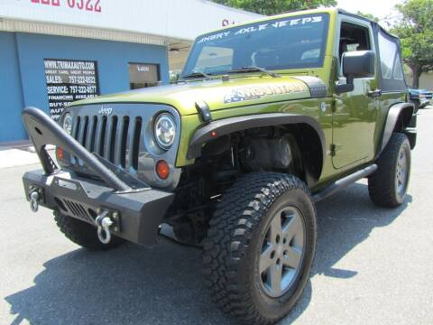 2010 Jeep Wrangler for sale at Trimax Auto Group in Norfolk VA
