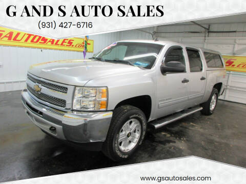 2012 Chevrolet Silverado 1500 for sale at G and S Auto Sales in Ardmore TN