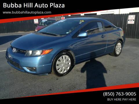 2007 Honda Civic for sale at Bubba Hill Auto Plaza in Panama City FL