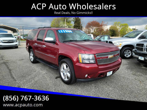 2009 Chevrolet Suburban for sale at ACP Auto Wholesalers in Berlin NJ