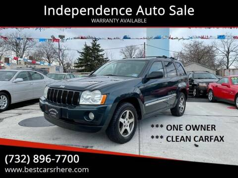 2005 Jeep Grand Cherokee for sale at Independence Auto Sale in Bordentown NJ