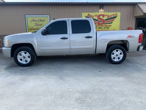 2007 Chevrolet Silverado 1500 for sale at BIG 'S' AUTO & TRACTOR SALES in Blanchard OK