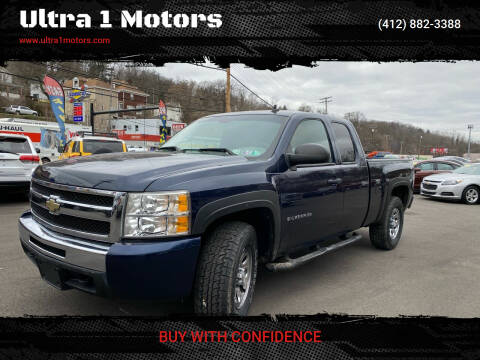 2011 Chevrolet Silverado 1500 for sale at Ultra 1 Motors in Pittsburgh PA