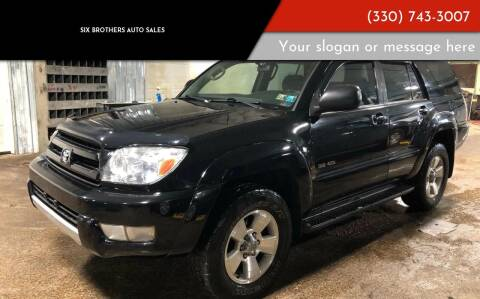 2003 Toyota 4Runner for sale at Six Brothers Auto Sales in Youngstown OH