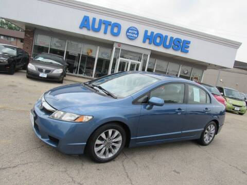 2009 Honda Civic for sale at Auto House Motors in Downers Grove IL