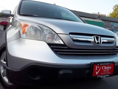 2007 Honda CR-V for sale at 1st Choice Auto Sales in Fairfax VA