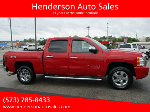 2011 Chevrolet Silverado 1500 for sale at Henderson Auto Sales in Poplar Bluff MO