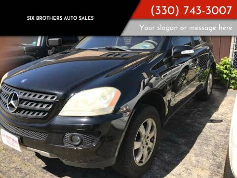 2006 Mercedes-Benz M-Class for sale at Six Brothers Auto Sales in Youngstown OH