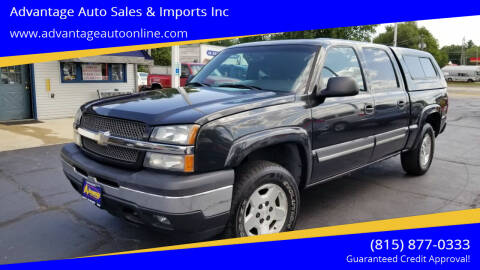 2005 Chevrolet Silverado 1500 for sale at Advantage Auto Sales & Imports Inc in Loves Park IL