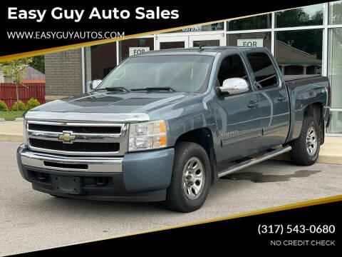 2011 Chevrolet Silverado 1500 for sale at Easy Guy Auto Sales in Indianapolis IN