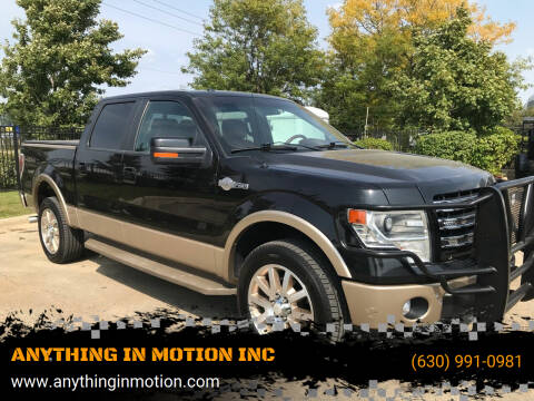 2014 Ford F-150 for sale at ANYTHING IN MOTION INC in Bolingbrook IL