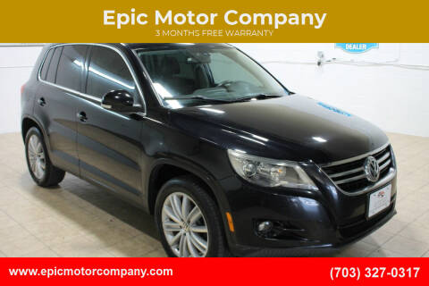 2009 Volkswagen Tiguan for sale at Epic Motor Company in Chantilly VA
