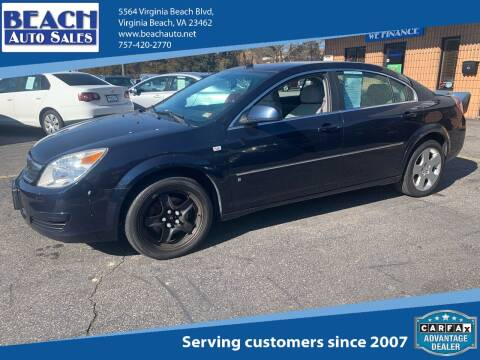 2007 Saturn Aura for sale at Beach Auto Sales in Virginia Beach VA