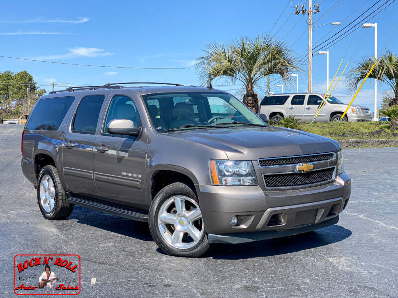 2012 Chevrolet Suburban for sale at Rock 'n Roll Auto Sales in West Columbia SC